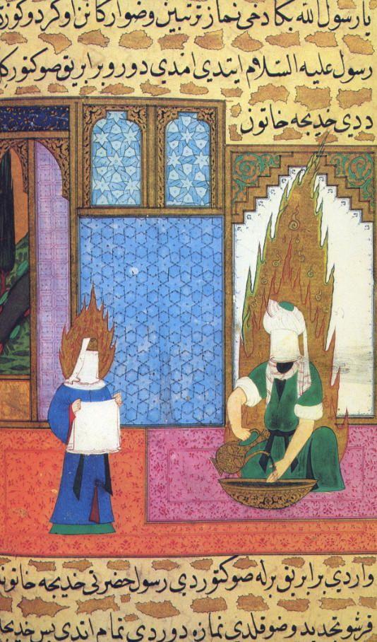Siyar al-nabi, Muhammad and Khadijah doing the first ablutions