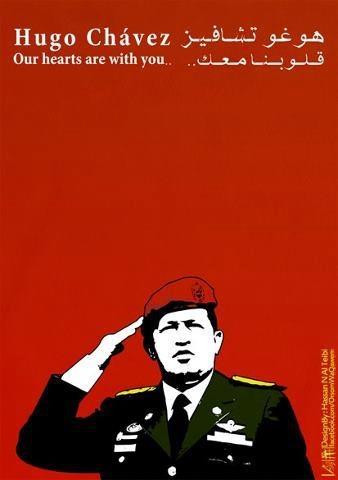 14. Chávez y el EBR-200 intentaron derrocar el gobierno en 1992.