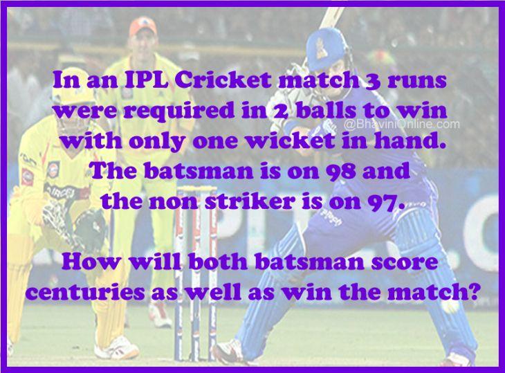 IPL cricket match riddle