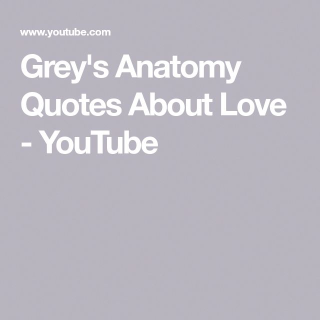 love greys anatomy quote - 640×640