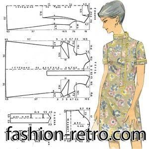 """Платье """"косоворотка"""" Платье полуприлегающего силуэта с коротким рукавом. Воротник – стойка. Ассиметричная застежка на врезной планке на пуговицы и фигурные петли, которые являются оригинальным украшением, подчеркивающим народный стиль платья. Стойка, планка, манжеты рукавов и петли выполнены из отделочной ткани.  Платье может быть выполнено из набивного сатина. Подойдет поплин, лен."""