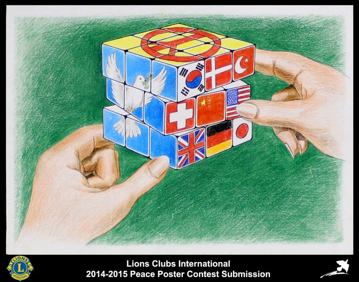 2014-15 Lions Clubs International Peace Poster Competition submission from China Shenzhen She Kou Lions Club in China