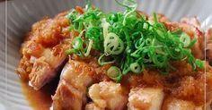 大根おろし&お酢でサッパリと煮込んだ、やわらかチキンです♪ご飯にもピッタリで食べやすいです♪