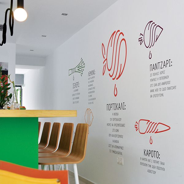 """ TO BAZAKI"" juice bar – design identity on Behance"