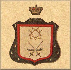 Brasão do Grau de Secretário Íntimo - Rito Escocês Antigo e Aceito