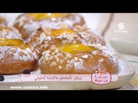 905 best cuisine images on pinterest sweet recipes - Youtube cuisine marocaine facile ...