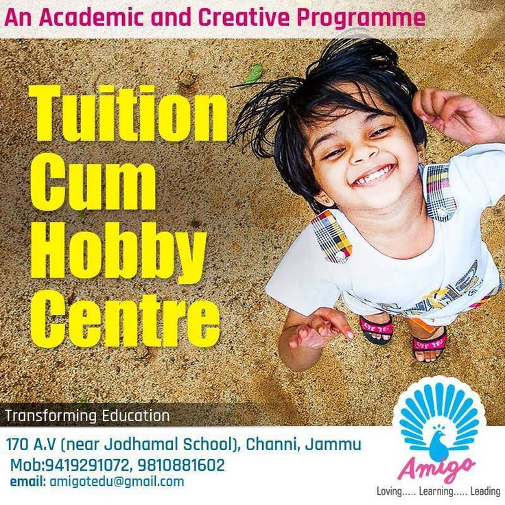 Is your child competition ready?   Get over the old and archaic way of teaching your students. Let them indulge in what they love, and see the difference.  Tutuion cum Hobby Classes. NOW IN JAMMU!