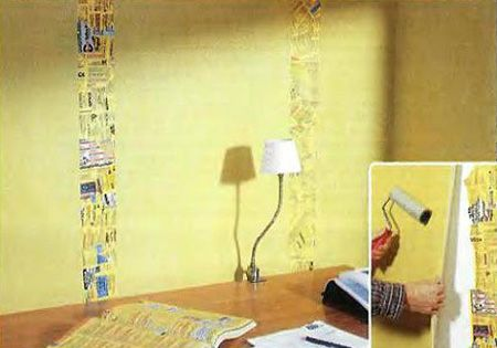 yellow pages for patchwork wall decor