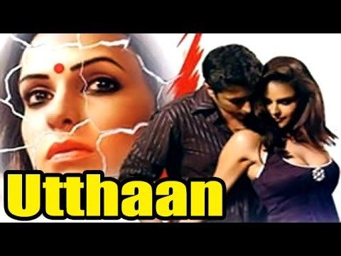 Free Utthaan 2006 | Full Movie | Priyanshu Chatterjee, Neha Dhupia, Sana Khan, Sudesh Berry Watch Online watch on  https://free123movies.net/free-utthaan-2006-full-movie-priyanshu-chatterjee-neha-dhupia-sana-khan-sudesh-berry-watch-online/