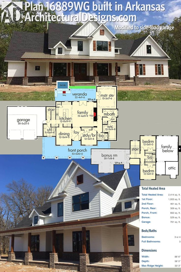 Architectural Designs Rockin' Farmhouse Plan 16889WG client-built in Arkansas was modified to a side-entry garage. The home gives you over 2,400 heated square feet as designed. Ready when you are. Where do YOU want to build?