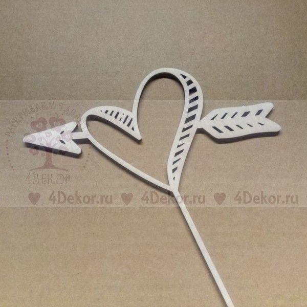 Топпер любовь http://4dekor.ru