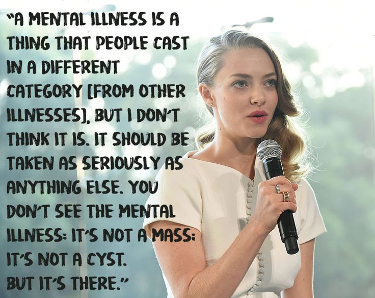 Amanda Seyfried | 21 Celebrities Who Fought Against Mental Health Stigma By Speaking Out