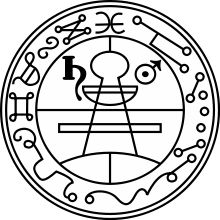 The Seal of Solomon (or Ring of Solomon; Arabic: Khātim Sulaymāni خاتم_سليمان) is the signet ring attributed to King Solomon in medieval Islamic tradition, later also in the Jewish Kabbalah and in Western occultism.
