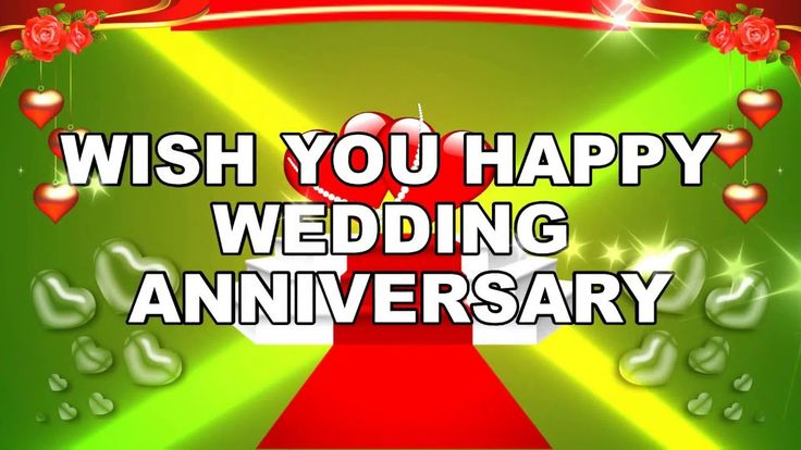 Happy Marriage Anniversary, Wedding Anniversary Greetings, Anniversary W...