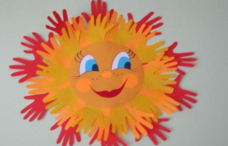 Картинки по запросу солнце из рук из цветной бумаги