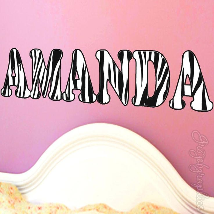 Personalized Name Zebra Print Wall Stickers Custom Name Decals Girls Decor  ZN3 By VWAQ On Etsy Part 91