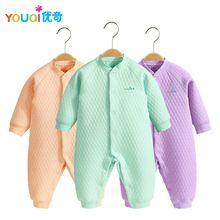 YOUQI Winter Unisex Babykleertjes Warm Jongens Rompertjes 3 6 9 18 Maanden Peuter Meisjes Baby Jumpsuit Lente Kleding Uitloper kleding(China)