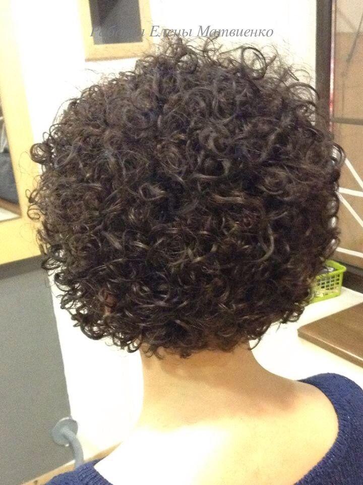 Raboty Eleny Matvienko Biozavivka Rekonstrukciya Strizhka Curly Hair Styles Curly Hair Inspiration Short Permed Hair