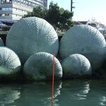 The Kina Sculpture by Michael Tuffery - Chrissie Sullivan (littletaniwha) on Twitter