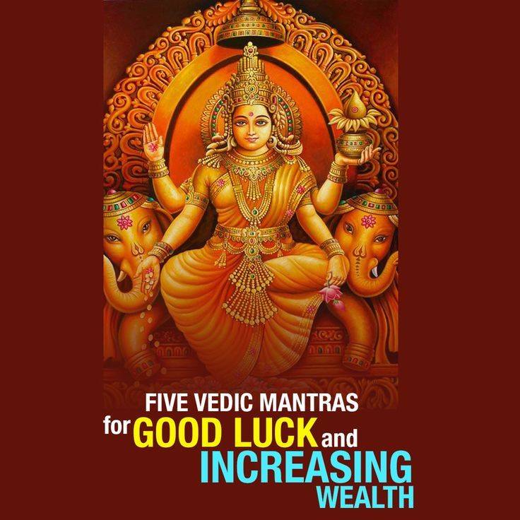 Five Vedic Mantras for good luck and increasing wealth - http://bit.ly/2t9KJjQ Here are those five Mantra that can bestow the followers with good fortune and help the devotees in receiving positive vibes while accomplishing important tasks.