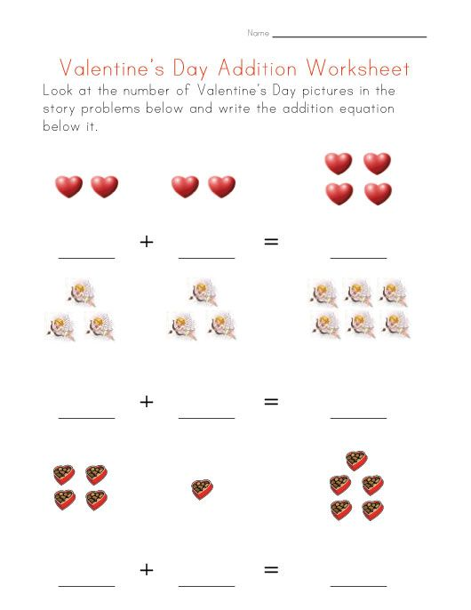 Valentine Easy Worksheets : Valentines day addition worksheet valentine s