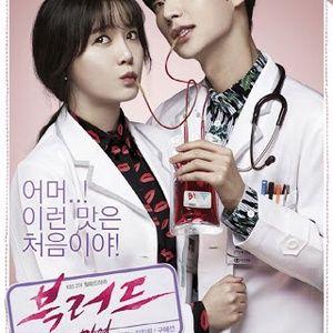 blood korea drama series dvd murah cuma 7000 perkeping posisi jakarta
