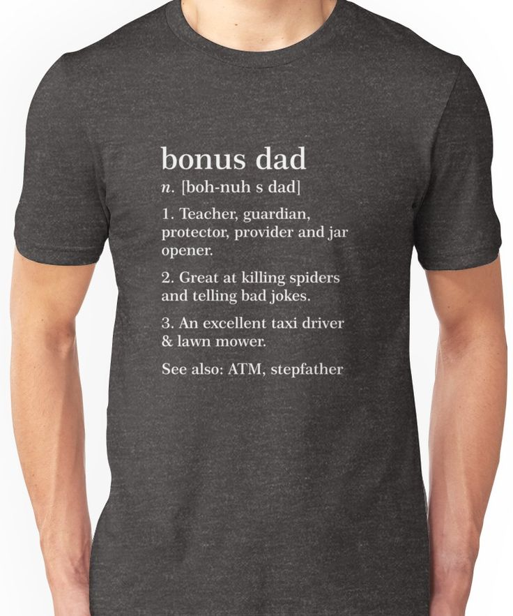 bonus dad gifts from son