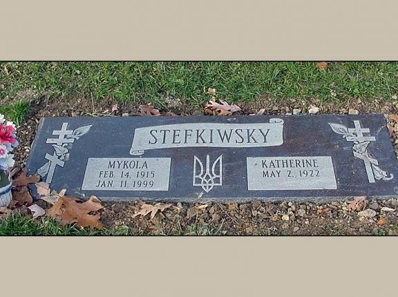 Companion Headstone for Graves with Prices