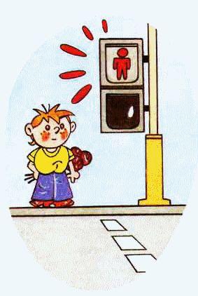 Резултат с изображение за правила дорожного движения