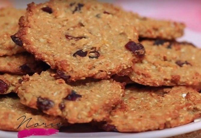 Zabpelyhes-almás keksz recept képpel. Hozzávalók és az elkészítés részletes leírása. A zabpelyhes-almás keksz elkészítési ideje: 35 perc