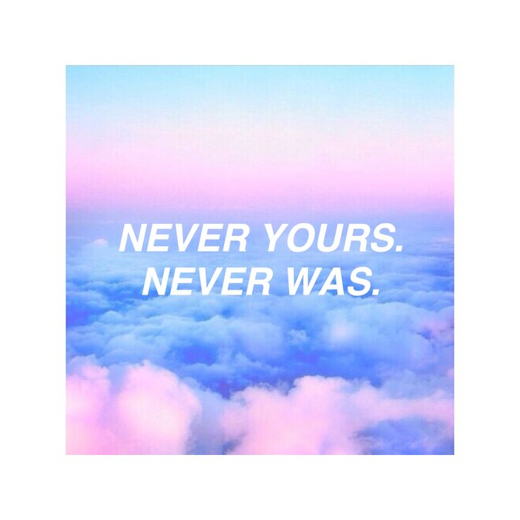 Never yours. Never was.