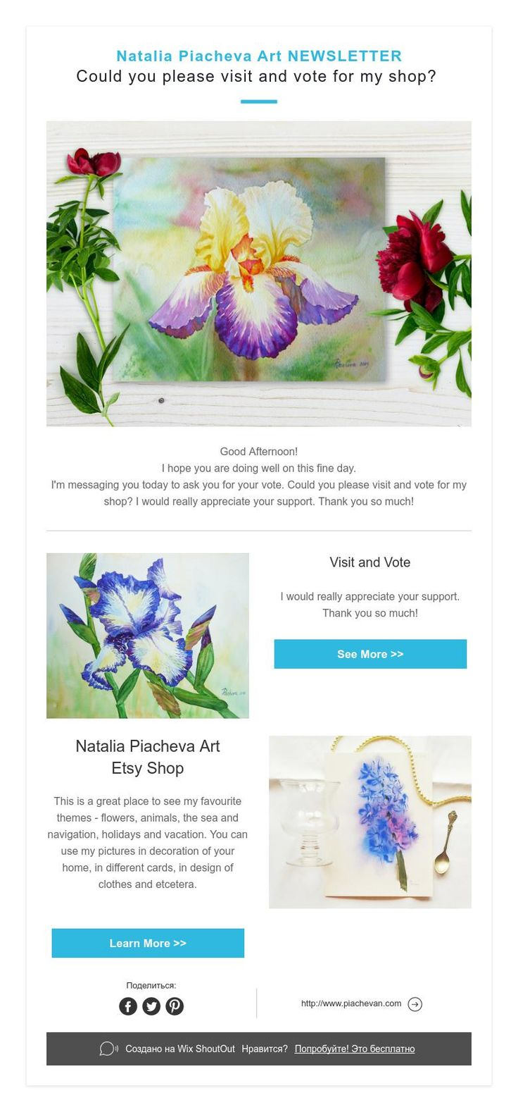 Natalia Piacheva Art NEWSLETTER  Could you please visit and vote for my shop?