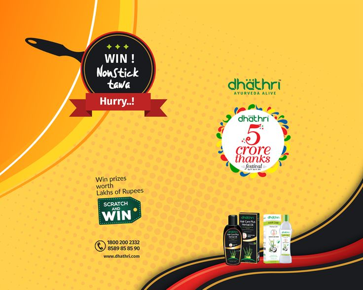"""Win Non Stick Tawa and be fond of cooking!  Buy Dhathri Hair Care Herbal Oil or Dhathri Hair Care Plus Herbal Oil Bottles with the """"5 crore thanks festival"""" offer and win a chance to fly to Dubai, Bag Gold Coins, Washing Machine and many many more attractive prizes. This offer is only for Kerala customers while purchasing from retail Shop. Hurry Up!!! For more details: http://bit.ly/1jp7Gd5 #Dhathri #ScratchNWin #5CroreThanksFestival"""