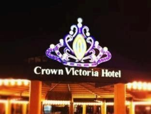 Promo Crown Victoria Hotel Tulungagung  Crown Victoria Hotel Tulungagung adalah Hotel bintang 4 yang terletak di Jl. Supriadi No. 41, Tulungagung, East Java, Indonesia.  Crown Victoria Hotel Tulungagung letaknya sangat sempurna baik untuk keperluan bisnis maupun berwisata di Tulungagung. Baik pebisnis maupun wisatawan, keduanya dapat... Kunjungi: https://wp.me/p1XKm2-Le untuk info lebih lanjut #CrownVictoriaHotelTulungagung, #EastJava, #Indonesia, #Tulungagung