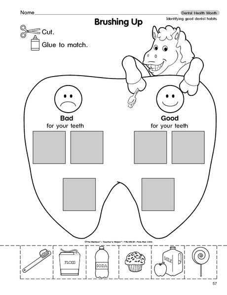 Brush Your Teeth Worksheet from The Mailbox