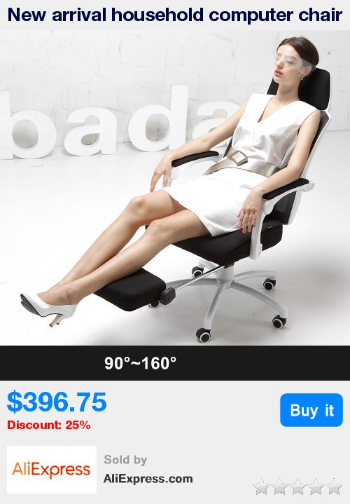 New arrival household computer chair swivel gaming racing chair ergonomic office chair with footrest optional * Pub Date: 21:29 Apr 24 2017