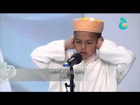Ce petit marocain qui a gagnée le concours de l'Adhan Junior - YouTube