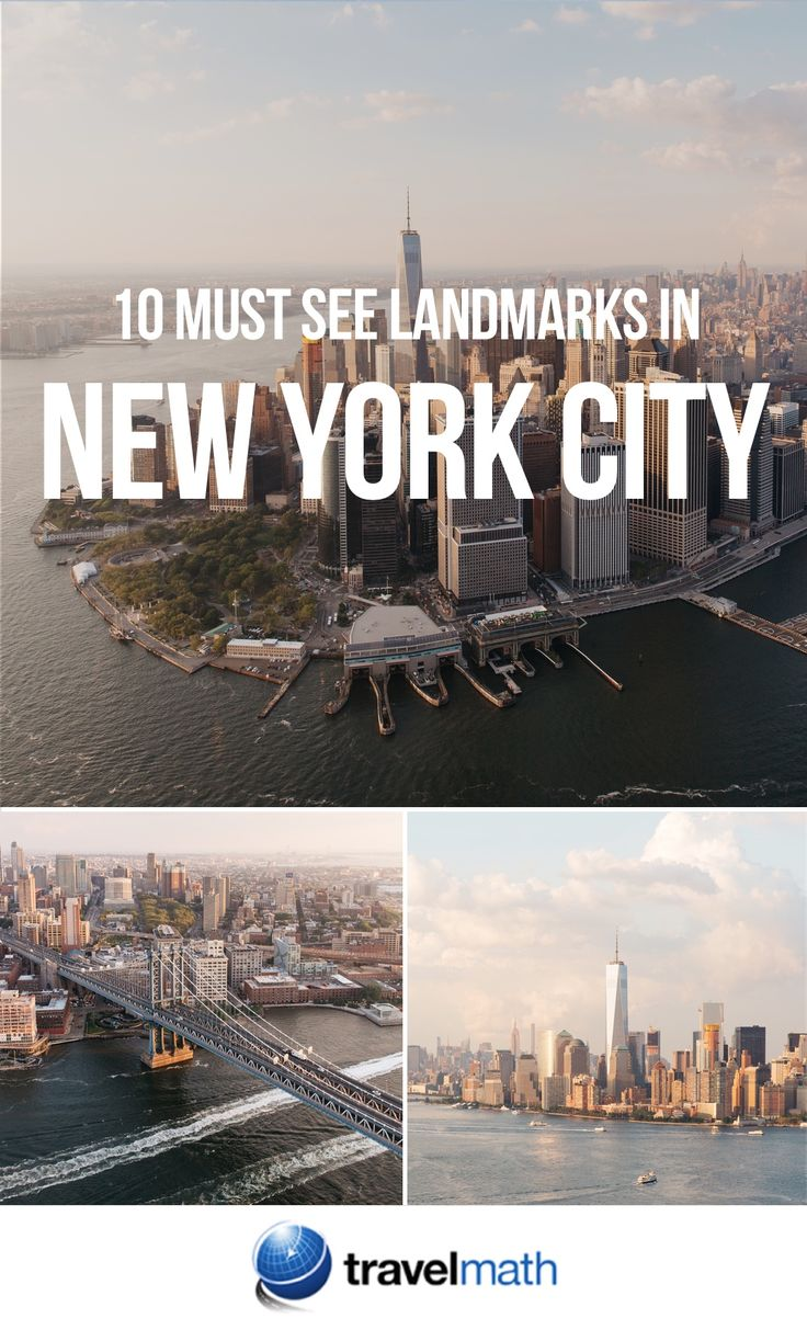 New York City is known for its skyscrapers and unique landmarks that range in age, size and design. Here are Travelmath's 10 must see landmarks in New York City.