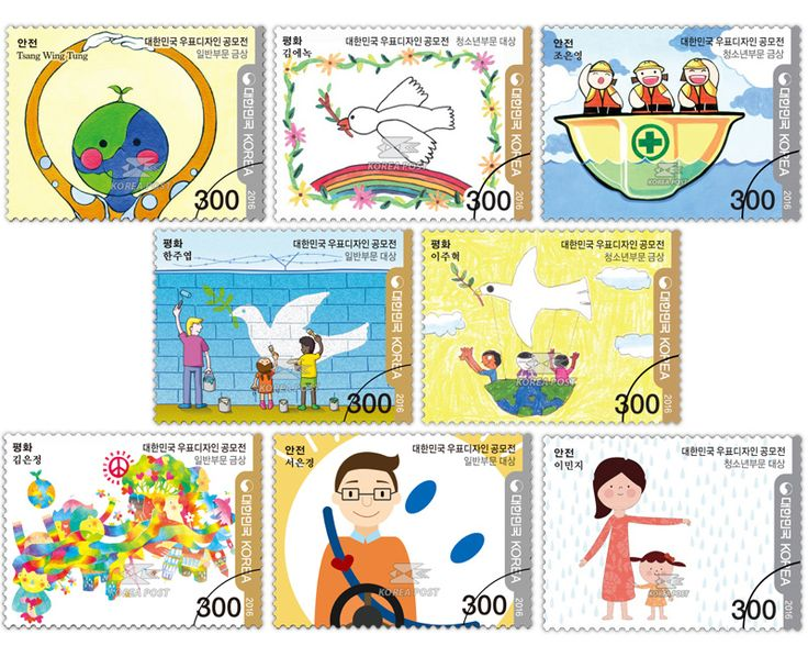 COLLECTORZPEDIA Postage Stamp Design Contest - Safety and Peace