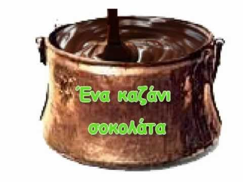 Ένα ζιζάνιο στη ζύμη -Ζζ-Υυ