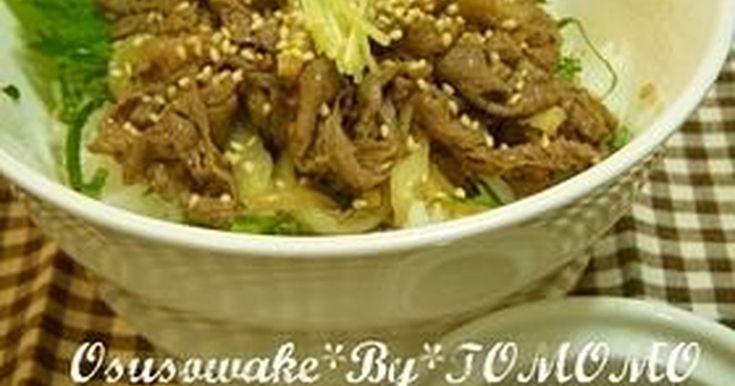 食べる直前に特製わさび醤油タレをかけていただく、さっぱり牛丼♪牛肉の下に敷いた大葉の風味もたまりません!!
