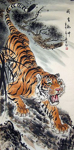 japanese tiger painting | Flickr - Photo Sharing!