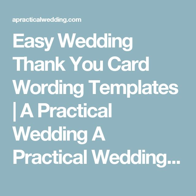 easy wedding thank you card wording templates