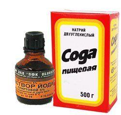 ***Лечение йодом и пищевой содой***Во многих случаях антибиотики необходимы, но очень часто можно обойтись без них. Достаточно иметь под рукой йод и питьевую соду.