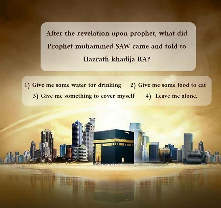 Islamic Quiz #husband #wife #marriage #muslim #islam