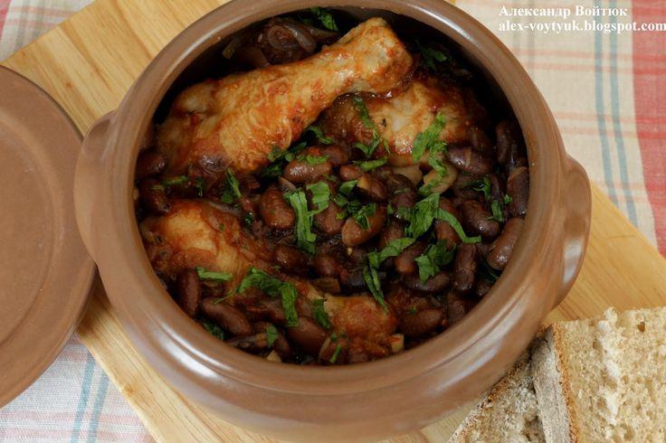 Эксперименты на кухне: Куриная голень с фасолью и помидорами