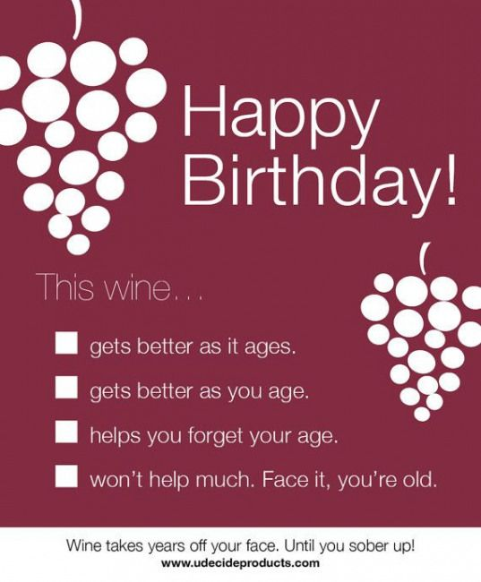 Funny Wine Labelhappy Birthday By Udecideproducts On Etsy 10 00