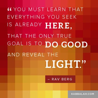 Kabbalah.com quote #RavBerg #kabbalah i have chosen this path or something quite similar as any wise open mind would study all teachings as you need all to make sense of none or sense of few, I'm not a good teacher but , this path is not for everyone, understandable.