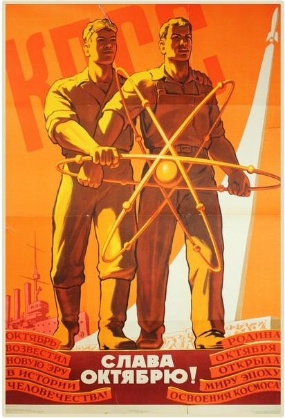 Slava oktiabryu! [Glory to October!], a poster by Evgeny Soloviev (1910-1972). Published by IZOGIZ, Moscow, 1960