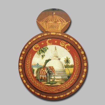 Ceylon_Government_Railways_logo.gif (400×400)